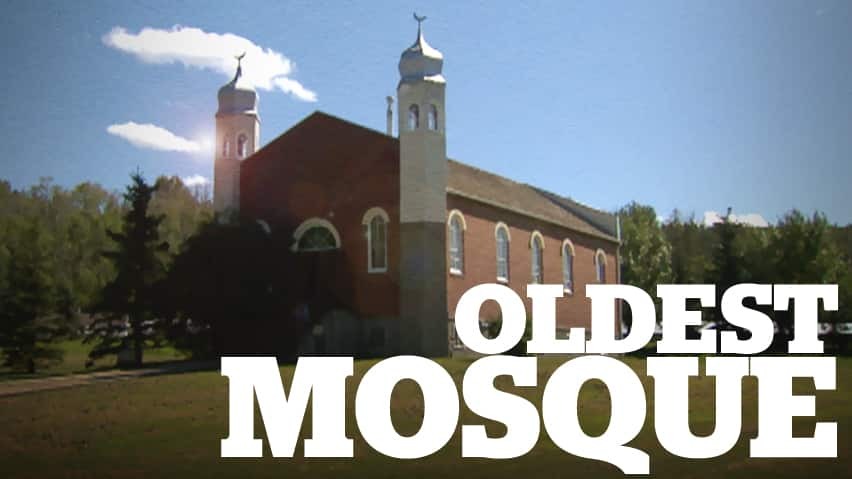 Oldest Mosque Cbc Player